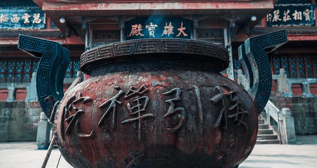 Ilustrasi tempat yang ada di China
