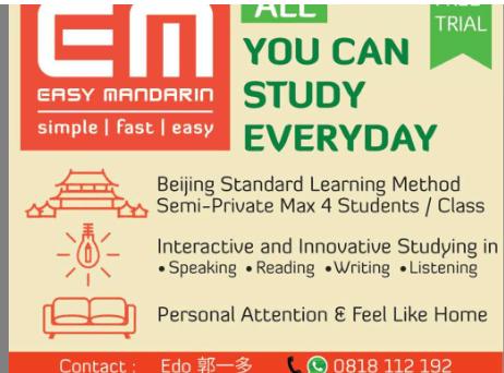 Gambar banner lembaga easy mandarin