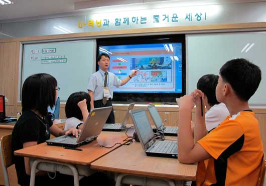 Mengintip Sistem Pendidikan di Korea Selatan